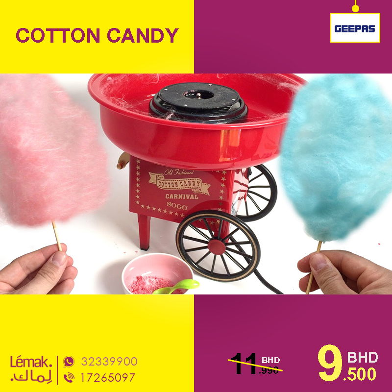 Geepas COTTON CANDY