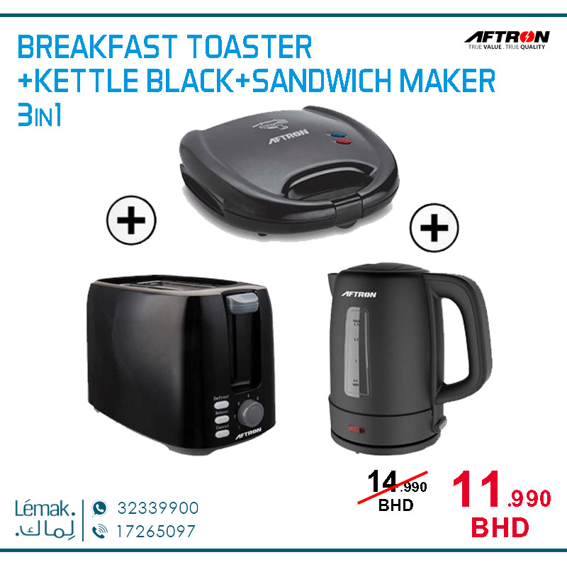 BREAKFAST TOASTER+KETTLE+SANDWICH MAKER BLACK3IN1