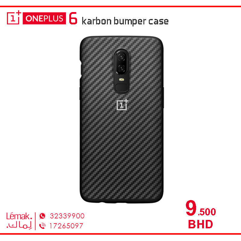 OnePlus 6 Back Cover 2