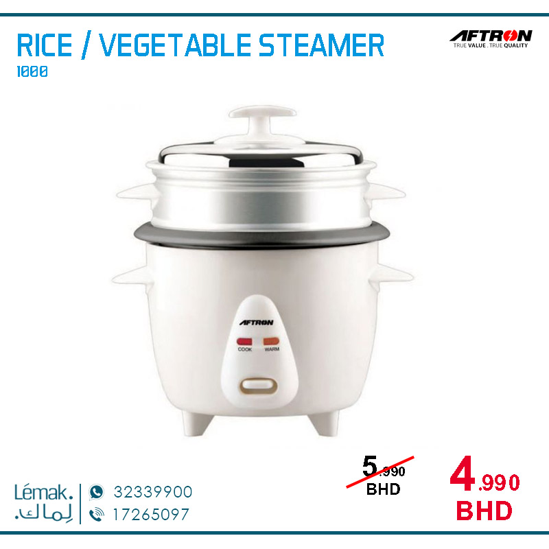 RICE VEGETABLE STEAMER 1000