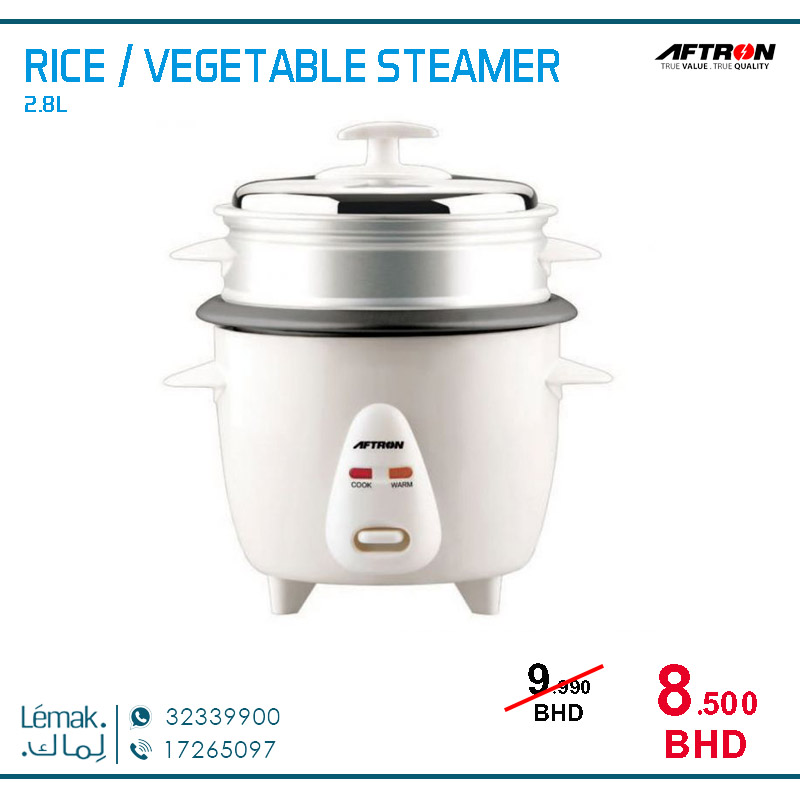 RICE VEGETABLE STEAMER 28