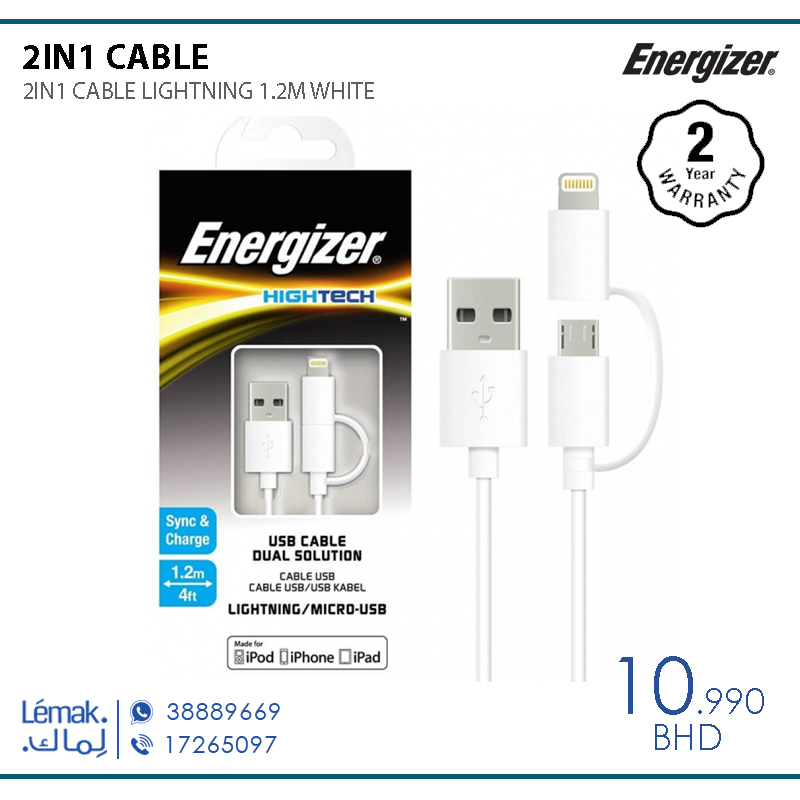 2IN1 CABLE LIGHTNING 1.2M WHITE