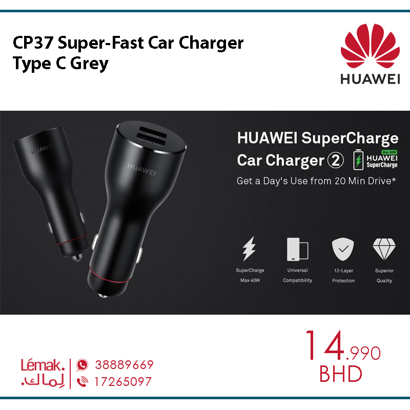 CP37 Super-Fast Car Charger Type C Grey