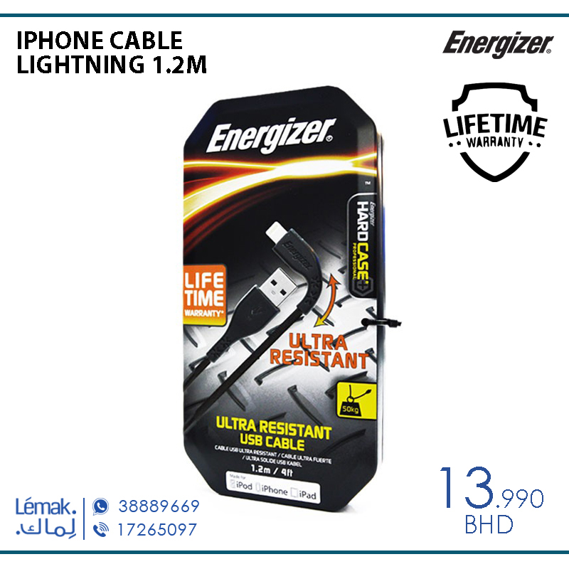 IPHONE CABLE LIGHTNING 1.2M IPHONE WALL CHARGER 3.4A 2 USB PORT WITH CABLE WHIT