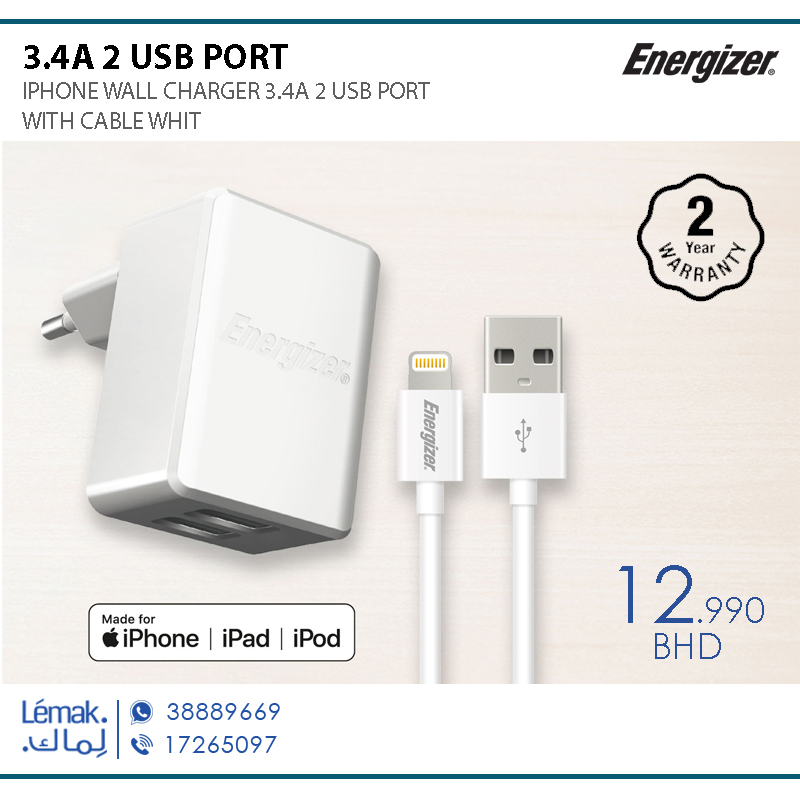 IPHONE WALL CHARGER 3.4A 2 USB PORT WITH CABLE WHIT