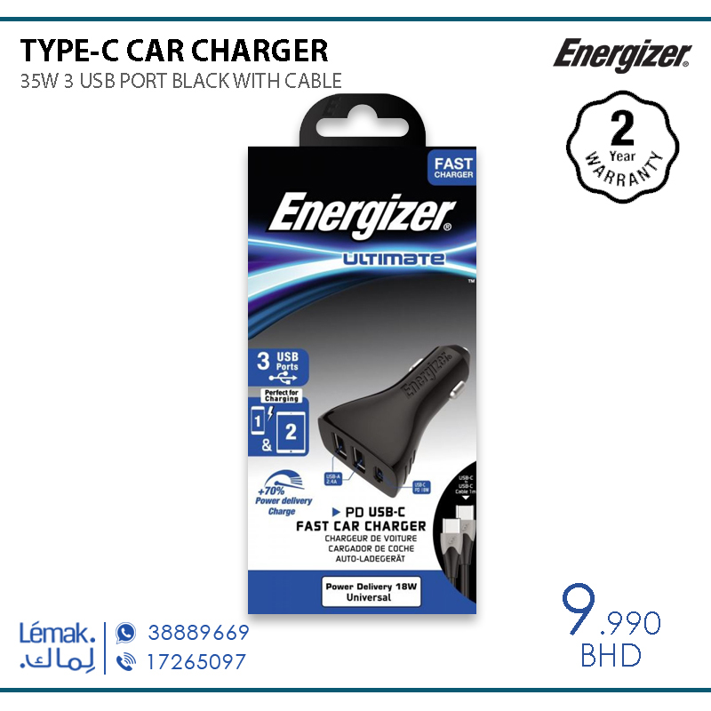 TYPE-C CAR CHARGER